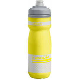 Camelbak Podium Chill  Insulated Reflective Bottle 2019